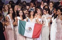 """مكسيكية تفوز بجائزة """"ملكة جمال العالم 2018"""""""