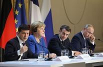اتفاق روسي-أوكراني بباريس على وقف إطلاق النار وتبادل سجناء