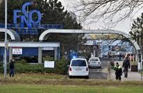 التشيك.. 6 قتلى في إطلاق نار داخل مستشفى (شاهد)