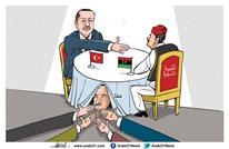 الاتفاق التركي الليبي