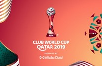 الدوحة تترقب انطلاق كأس العالم للأندية بمباراة السد