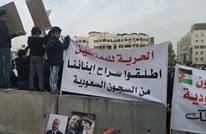 ردود أردنية غاضبة تجاه حكم السعودية ضد معتقلين أردنيين