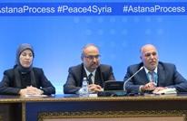 المعارضة بسوريا توجه دعوة بعد أستانا14.. طالع البيان الختامي