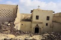 وفاة 3 أشخاص جراء انهيار حائط بكنيسة أثرية في مصر