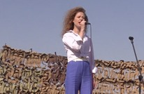 مطربة روسية تقدم حفلة موسيقية في دير الزور بسوريا