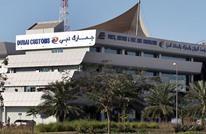 ديون حكومة دبي تصل إلى 33.6 مليار دولار
