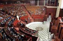 رفع ميزانية الصحة والتعليم بموازنة المغرب لعام 2021