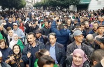 مسيرات جزائرية بالذكرى الأولى لانطلاق الحراك الشعبي (شاهد)