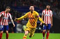 برشلونة يقتنص الفوز في أرض أتلتيكو بهدف متأخر لميسي (شاهد)
