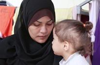 مريضة بغزة تناشد بعد قطع السلطة مخصصات أسرتها (فيديو)