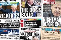 هكذا قرأت الصحف البريطانية فوز جونسون الساحق بالانتخابات
