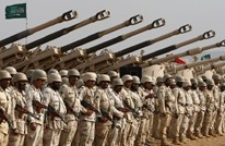 محلل روسي: هل تنهي السعودية حرب اليمن في 2021؟