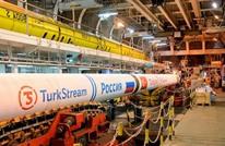 كيف سيغير التيار التركي خريطة الطاقة في أوروبا؟