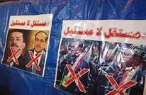 مدعوم إيرانيا.. الاقتراب من إعلان مرشح لرئاسة حكومة العراق
