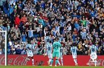 برشلونة يسقط في فخ ريال سوسيداد قبل موقعة الكلاسيكو (شاهد)