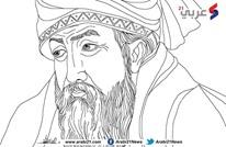 """""""مولانا"""".. مات في العشق كقطع سحب تذوب في ضوء الشمس"""