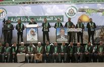 في ذكرى انطلاقتها.. حماس: نتطلع لصفقة تبادل مشرفة (صور)