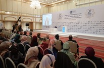 مؤتمر بأنقرة يدعو المسلمين لتأسيس نظام عالمي جديد (شاهد)