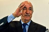 الرئيس الجزائري: نرحب بأي مبادرة مغربية لإنهاء الأزمة