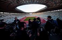 افتتاح ملعب طوكيو الوطني.. خصائص مميزة (شاهد)
