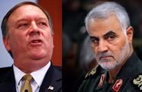 """تنامي """"خطير"""" للصراع الأمريكي الإيراني بالعراق.. ماذا وراءه؟"""