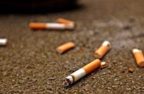دراسة: استنشاق الهواء في لندن يعادل 150 سيجارة سنويا