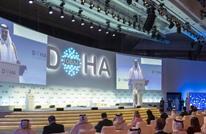 تعاون روسي قطري لتعزيز الاستثمار والمشاريع المشتركة