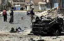 تقرير حقوقي يطالب بتحقيق دولي في الجرائم المرتكبة باليمن