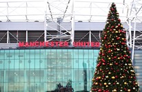 مانشستر يونايتد يتكبد خسائر مالية كبيرة
