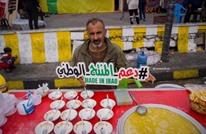 حملة عراقية داعمة للإنتاج الوطني تكبد إيران خسائر كبيرة