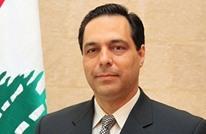 """صحيفة لبنانية تحذر من توتر سني شيعي.. وحديث عن """"دياب"""""""