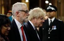 افتتاح برلمان بريطانيا الجديد وكوربين يطرح سؤالا عن السعودية