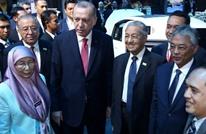 """مركز اتصالات تركي ماليزي بإسطنبول لمكافحة """"الإسلاموفوبيا"""""""