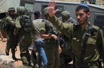 """""""الشاباك"""" يزعم كشف بنية عسكرية لـ""""الشعبية"""" بالضفة الغربية"""