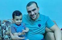 الإفراج الأول.. السعودية تطلق سراح فلسطيني معتقل لديها