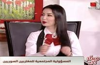 مذيعة سابقة بقناة معارضة تظهر كضيفة بتلفزيون النظام السوري