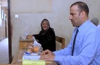 كوميكس عربي | ماذا لو أن نهاية ديسمبر لقاء؟.. أو امتحان فاينال