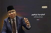 زعيم مسلمي الفلبين: هذه أدوار تركيا وأمريكا في تاريخنا (شاهد)