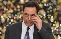"""رئيس حكومة لبنان المكلف يستهل تصريحاته بـ""""النفي"""".. ماذا قال؟"""