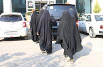 """5 تركيات من """"تنظيم الدولة"""" يسلمن أنفسهن للسلطات (شاهد)"""