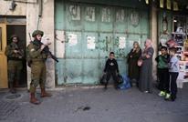 ما الذي تفعله إسرائيل لتمزيق الخليل منذ 25 عاما؟