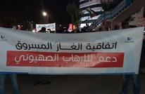 """""""النواب"""" الأردني يصعد ضد اتفاقية غاز إسرائيل مع بدء الضخ"""