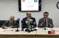 إسلاميو الأردن يدينون الاعتقالات السياسية وتدهور الحريات