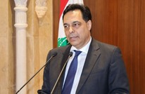 نخب لبنانية عدة تنتقد استهداف دياب لحاكم البنك المركزي