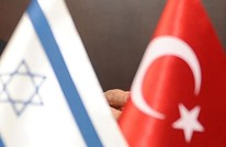 مستشرقون إسرائيليون يرصدون مآلات توتر العلاقة مع تركيا