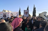 ذوو معتقلين أردنيين يعتصمون أمام السفارة السعودية (شاهد)
