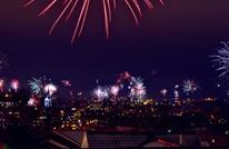 السعودية توقف احتفالا منتظرا في ليلة رأس السنة