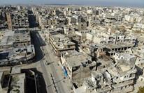 """قوات النظام السوري تسيطر على """"معرة النعمان"""" بإدلب"""