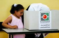 عقبات تعيق إجراء انتخابات بفلسطين.. فهل تكون عام 2020؟