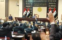 """""""النواب العراقي"""" يوافق على قانون الانتخابات الجديد"""